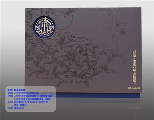 提供上海服装手提袋纸袋个性化定做厂家轩腾供