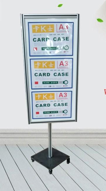 车间四面旋转看板 无锡四面旋转看板销售 无锡四面旋转看板批发 优雅供