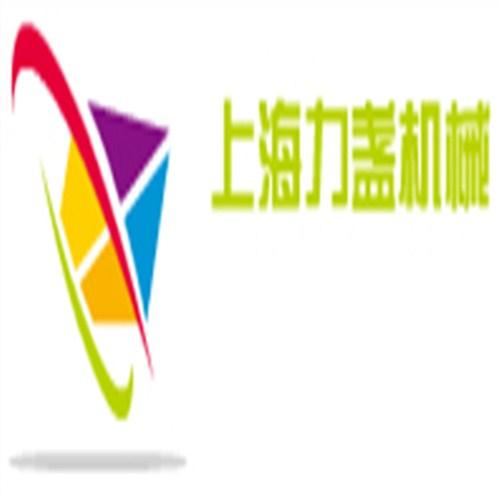 上海曲臂升降机