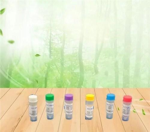 杭州树达生物科技有限公司