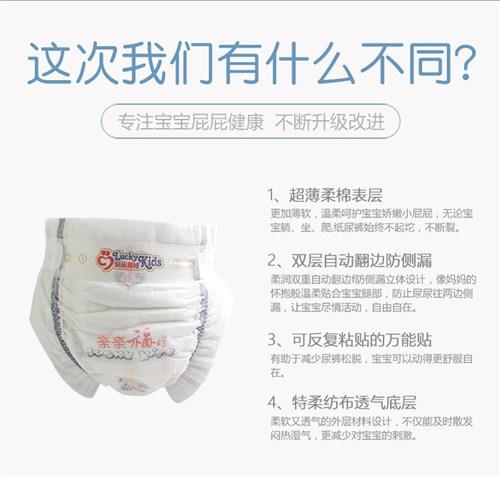 福建省晋江市亲亲日化有限公司