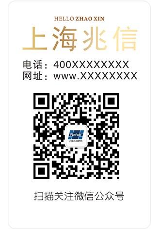 防伪二维码标签 上海防伪二维码标签 防伪二维码标签公司兆信供