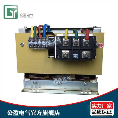 上海公盈电气有限公司