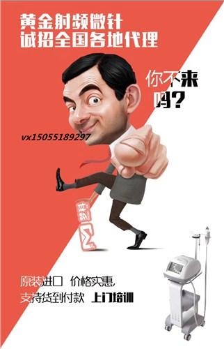 上海梦科实业有限公司