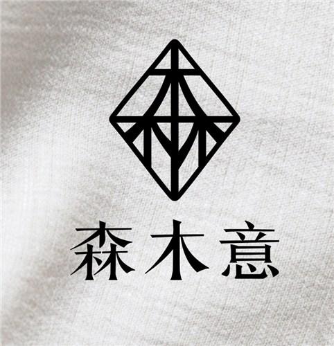 深圳市森木貿易有限公司