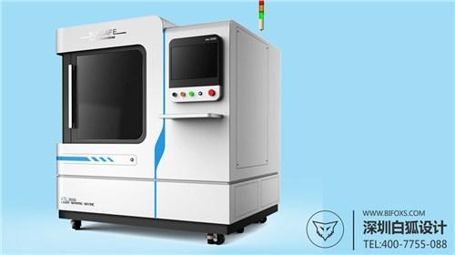 深圳数控机床设计 数控机床设计图纸 创意数控机床设计 白狐供