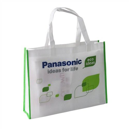 杭州无纺布包装袋生产厂家杭州无纺布包装袋定做杭州无纺布包装袋
