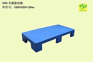 上海浦迪塑业有限公司