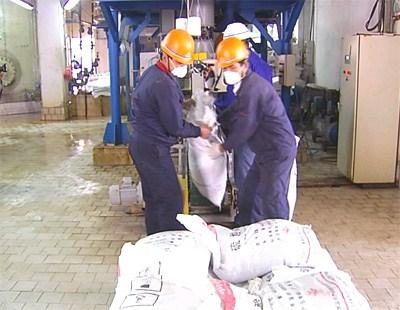 河南污水处理,北京污水处理,山东污水处理.龙山供