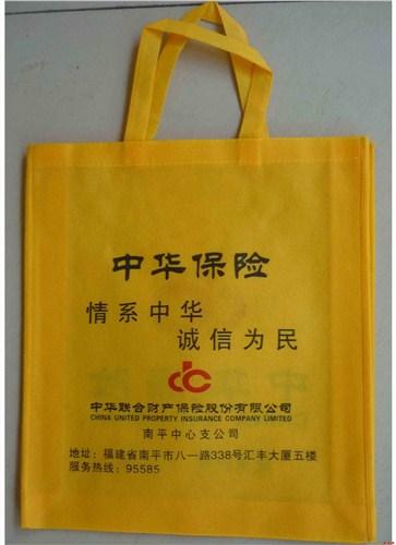 杭州无纺布包装袋杭州包装礼品袋直销报价杭州产品包装印刷厂家尚