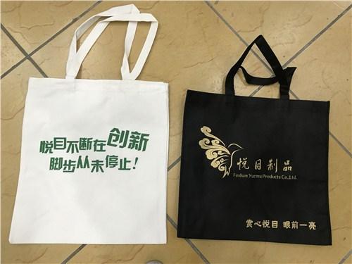 佛山户外环保袋的制作材料是全新的吗
