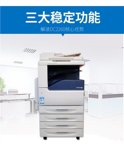 上海泾茂电子科技有限公司