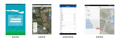 上海寰鹰航空技术有限公司