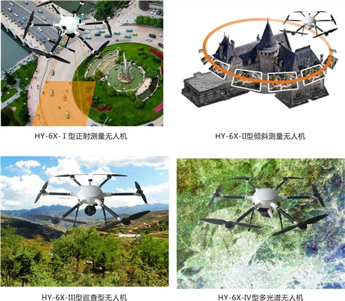上海巡查无人机厂家上海监测无人机厂家上海六旋翼无人机厂家寰鹰供