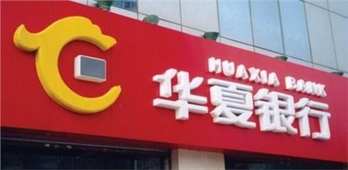 福州冲孔字的工艺特性说明