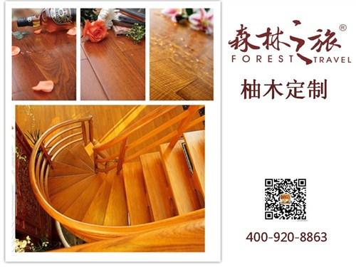 上海森林之旅木业有限公司