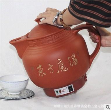 潮州市潮安区彩塘镇金豹五金电器厂