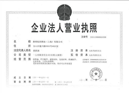 上海道达尔液压油订购