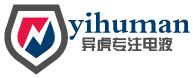 异虎机电设备(上海)有限公司