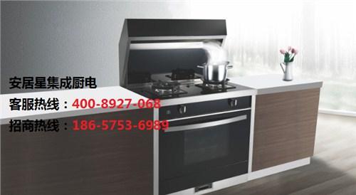 南京成全家居科技有限公司