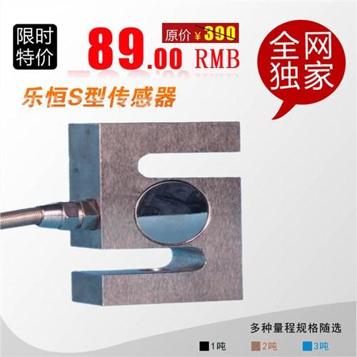 乐清市三六电子科技有限公司