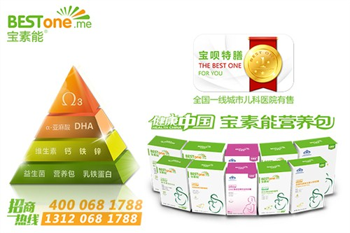 宝誉健康科技(上海)有限公司