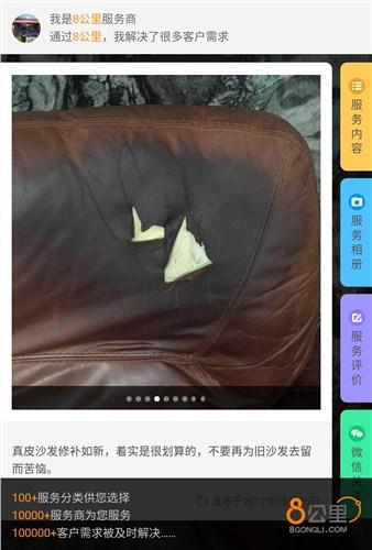 上海专业沙发换皮翻新的公司