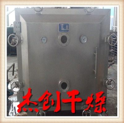 FZG/YZG系列真空干燥机