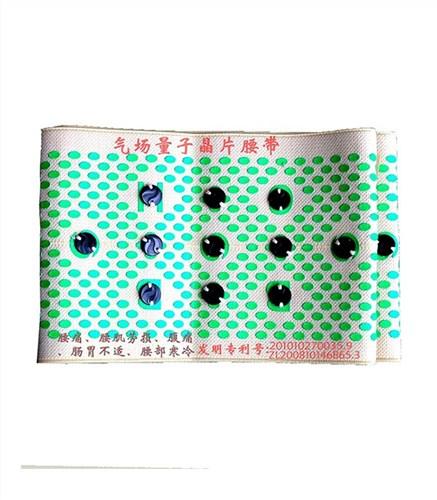 东莞市万多红量子科技有限公司