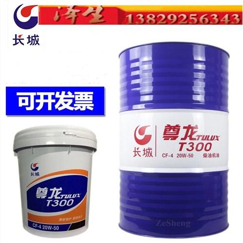东莞市泽生润滑油科技有限公司
