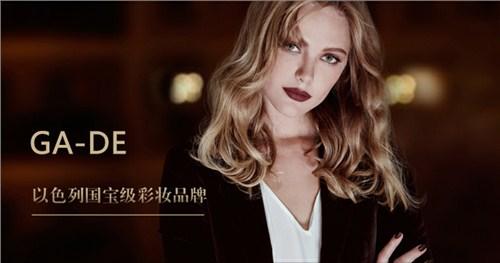 GA-DE — 以色列国宝级彩妆品牌 春源供应