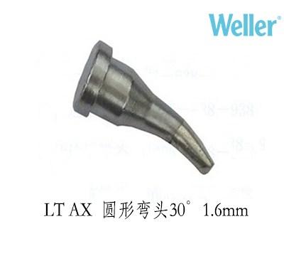 Weller烙铁头LTAX
