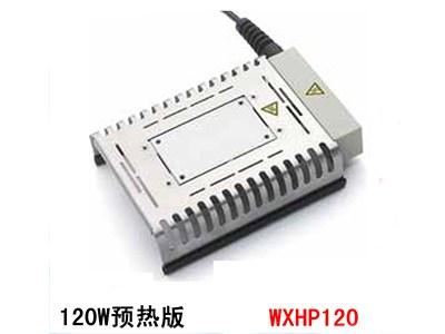 威乐WXHP120预热板