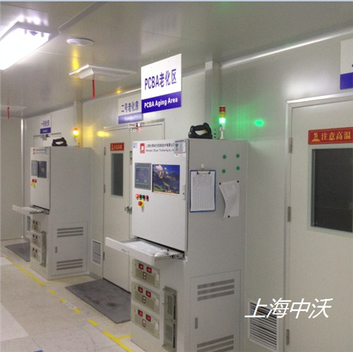 提供上海PCBA老化房定制批发中沃供