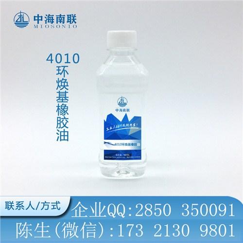 环烷基橡胶油