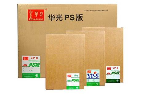 苏州印刷板材料供应商