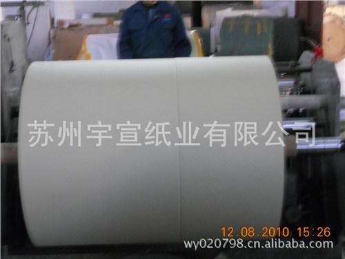 生产加工快递袋专用离型纸硅油纸