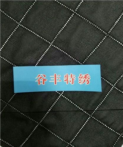 服装对丝加工厂