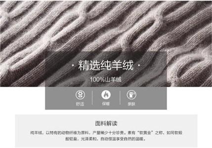 上海时尚羊绒围巾订购