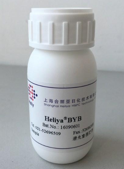 Heliya BYB