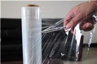杭州超宏塑料包装有限公司