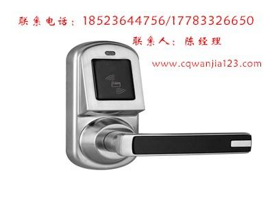 重庆南坪保险柜开锁电话