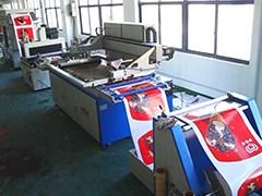 四色丝网印刷流程