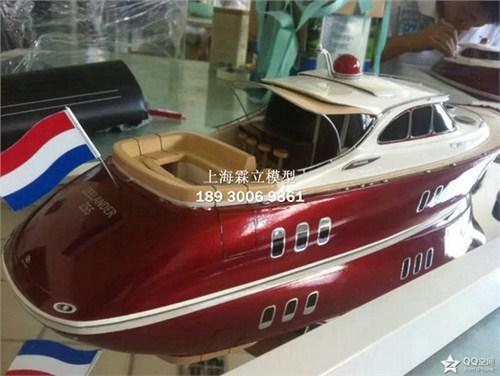 豪华游艇模型
