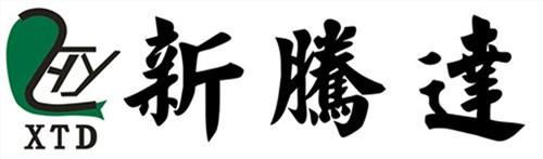 深圳市新腾达玻璃有限公司