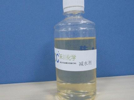 减水剂配方-禾川化学品质