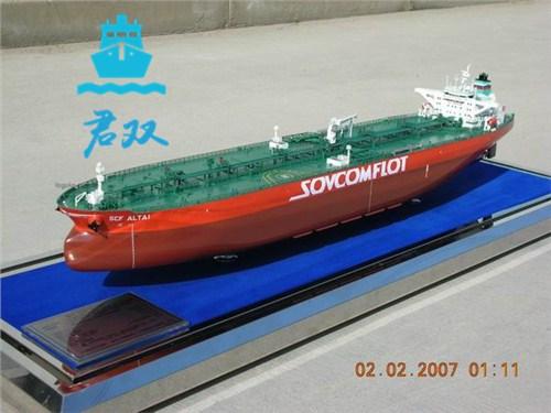 散货船模型