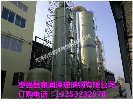 枣强县泉润泽玻璃钢有限公司