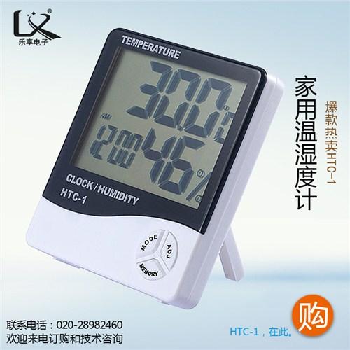 广州乐享电子有限公司