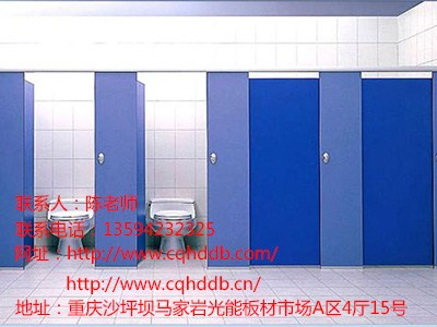 重庆东双铭装饰材料有限公司